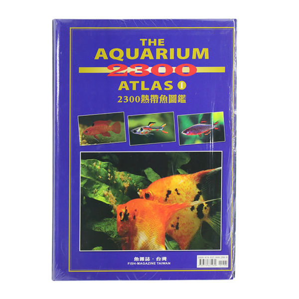 THE AQUARIUM 2300 ATLAS 1
